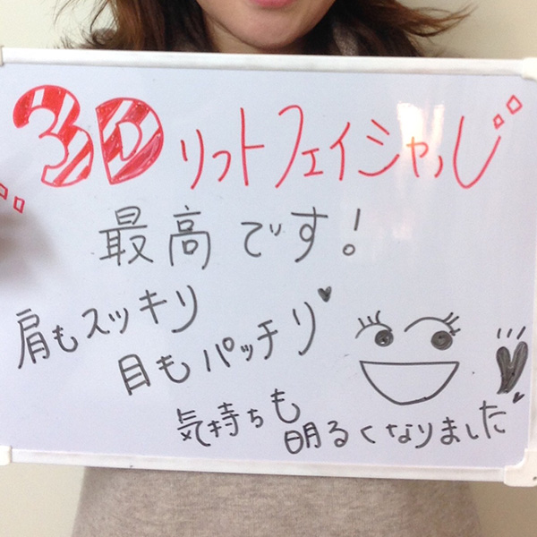 201609_3D